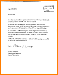 Letter For Absence 7 Apologize Letter For Absent Stretching And Conditioning