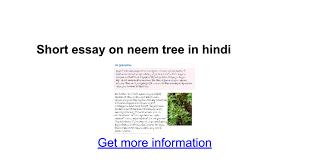 short essay on neem tree in hindi google docs