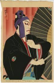 Bildergebnis für japanische holzschnitte von Kabuki