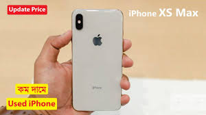 Sihab Tech TV - Used iPhone XS Max Price in Dhaka | Second hand iPhone XS  Max Price in bd | Used iPhone XS Max Dual Sim