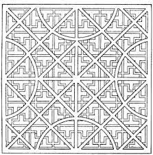 736x685 printable geometric coloring pages unique geometric coloring. Get This Printable Geometric Coloring Pages 73999