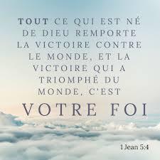 La Victoire Par La Foi Versets Versets Chrétiens Versets Et