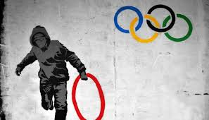 essay reading culture claire dalgleish pulse linkedin banksy olympic rings