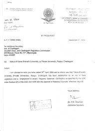 viswa bharathi university govt orders
