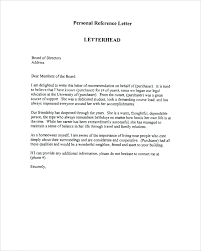 Letter Of Reccomendation Templates Employment Letter Of Recommendation Template Letter