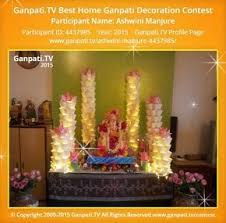 sanjay kadam home ganpati picture 2015 view more pictures and