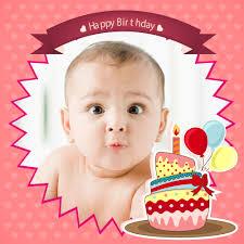 birthday photo frames free birthday