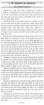 punjabi essays in punjabi language essay value of time in punjabi language research paper example