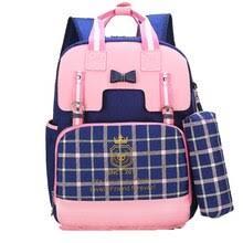 <b>SUN EIGHT</b>, комплект из 2 предметов, <b>рюкзаки</b>, <b>школьные</b> сумки ...