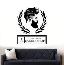 barber personalised hipster wall art sticker decal1