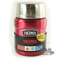 <b>Термос</b> для еды <b>Thermos</b> King Food Jar 0,47L - Raspberry | Еда ...