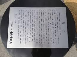 「安藤百福幼年時代」の画像検索結果