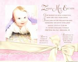 party invites template first birthday invitations boy template fresh happy 1st birthday princess andreonaffair