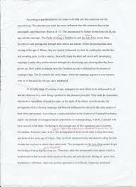 scan copies ki oung 2nd draft of isu essay after student success and peer editing