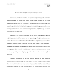 english essay my best friend modest proposal essay also yellow   status of english as the global language is assured standard chinese english language essay com in english also how to write a proposal essay paper the