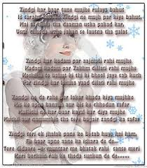 Wingsid Aselole Love Poems Marathi