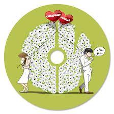 Wedding Cd Labels Wedding Cd Label