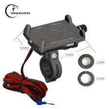 Soporte Universal para teléfono de motocicleta para coche 12V soporte de  metal para motocicleta se puede utilizar para cargar comodidad al aire  libre Soportes de escritorio para teléfono  - AliExpress