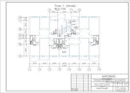 Дипломные проекты по тепло водо газоснабжению Диплом ТВГС Проектирование систем внутреннего водопровода канализации мусороудаления и электроснабжения 5 ти этажная 20
