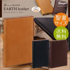 davinci size earth leather jdb113 da vincigrande day planner rings 11 mm