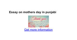 essay on mothers day in punjabi google docs