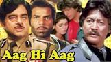 Payal Malhotra Aaag Hi Aag Movie