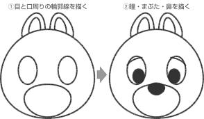 超簡単ディズニーのイラスト描き方 Naver まとめ