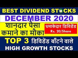best dividend stocks december 2020