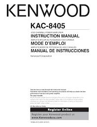 download free pdf for kenwood kac 720 amp manual Kenwood Speaker Wiring Harness Colors at Kenwood Kac 720 Wiring Diagram