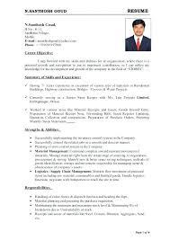 Sample Resume For Storekeeper In Construction Best of Storekeeper Resume Samples Cvfreepro