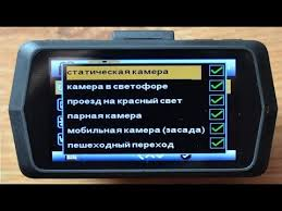 <b>AdvoCam FD Black II</b> GPS+ГЛОНАСС. Обзор-тест ...