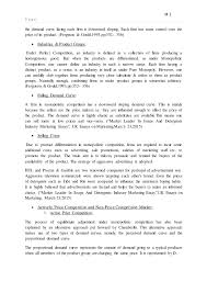essay on higher education and common man communications resume rock star persuasive essay