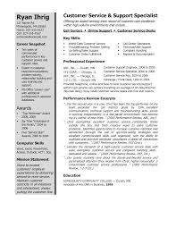Winning Resume Template Call Center Specialist Sample Job Description Winning Resume Example 1