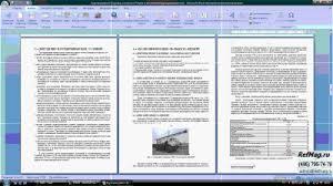 Курсовая работа оценка машин оборудования и транспортных средств  Оценка стоимости буровой установки УРБ Похожие работы