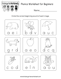 These kindergarten phonics worksheets feature rhyming words for short and long vowel sounds. Beginning Sounds Worksheets For Preschool Brian Molko
