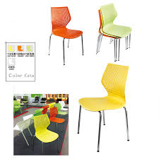 Captivating Modern Plastic Dining Chairs With Metal Legs Orange Green Yellow White Chair