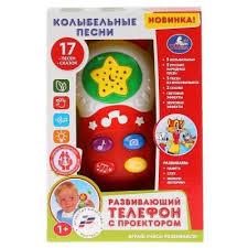 Детские <b>игрушки Huile Toys</b> – купить в интернет-магазине ...