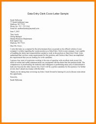 Wic Clerk Cover Letter Sample Assistant Cover Data Entry Clerk