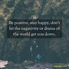 Sai Quotes Positive Quotes
