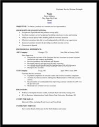 best photos of resume examples skills and abilities skills and examples of skills and abilities on a resume difference between skills and qualifications on a resume