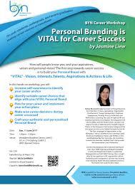 career workshop personal branding is vital for career success career workshop personal branding is vital for career success