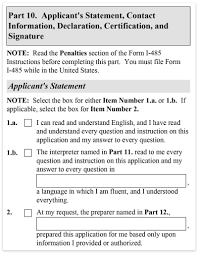 form 1 485 instructions how to fill out form i 485 step by step instructions