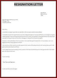 Regain Letter Ideas Of Resignation Letter Format Doc File Job Resign Letter Format