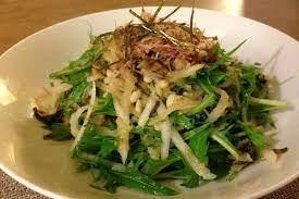 水菜 と 大根 の サラダ