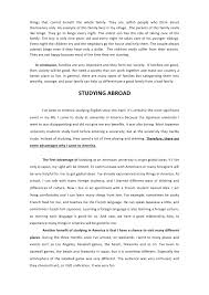 essay on importance of dreams in life