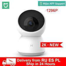 Xiaomi Camera 360 ° HD Cam Hồng Ngoại Quan Sát Ban Đêm Webcam Mới Nhất 2K  Video Thông Minh Cam Bé An Ninh Wifi Màn Hình cho Mijia Mi Camera|360°  Video Camera