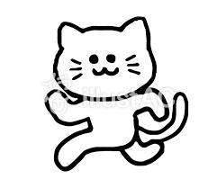 左に走る猫動物シンプルイラスト No 1398616無料イラストなら