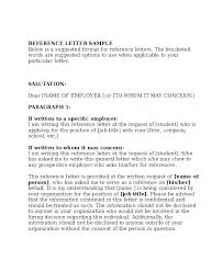 Employment Reference Letter Template Employment Reference Letter