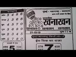 Videos Matching 23 09 19 Khanakhan Kailash And Weekly
