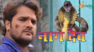 न गद व ii nagdev khesari lal yadav